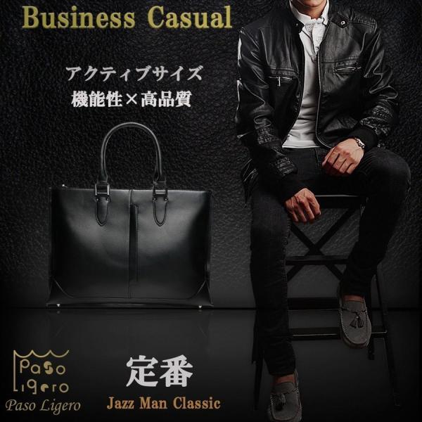ビジネスバッグ メンズ 大容量 高品質PUレザー 高機能 2way ビジネス メンズ バッグ A4 PC 使い勝手 ジャズマンクラシックトート おしゃれ カバン 鞄 40代 50代|epoca