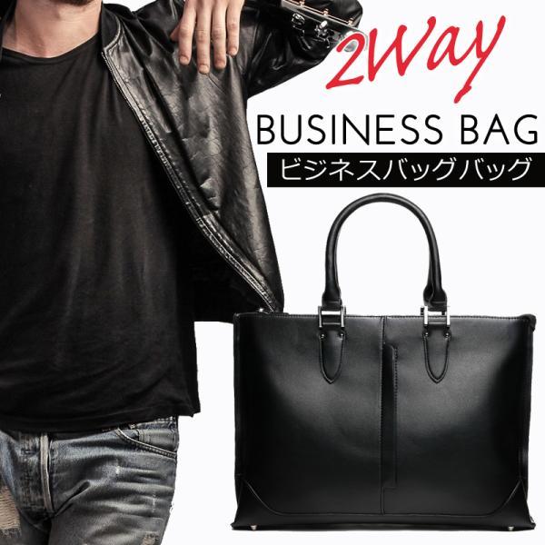 ビジネスバッグ メンズ 大容量 高品質PUレザー 高機能 2way ビジネス メンズ バッグ A4 PC 使い勝手 ジャズマンクラシックトート おしゃれ カバン 鞄 40代 50代|epoca|02