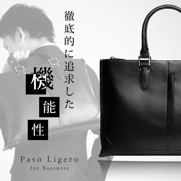 ビジネスバッグ メンズ 大容量 高品質PUレザー 高機能 2way ビジネス メンズ バッグ A4 PC 使い勝手 ジャズマンクラシックトート おしゃれ カバン 鞄 40代 50代|epoca|11