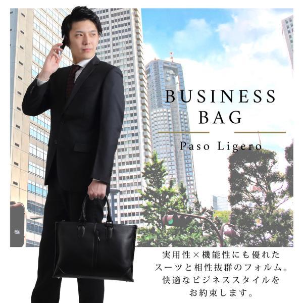 ビジネスバッグ メンズ 大容量 高品質PUレザー 高機能 2way ビジネス メンズ バッグ A4 PC 使い勝手 ジャズマンクラシックトート おしゃれ カバン 鞄 40代 50代|epoca|12