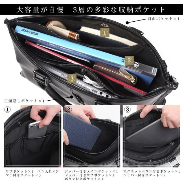 ビジネスバッグ メンズ 大容量 高品質PUレザー 高機能 2way ビジネス メンズ バッグ A4 PC 使い勝手 ジャズマンクラシックトート おしゃれ カバン 鞄 40代 50代|epoca|04