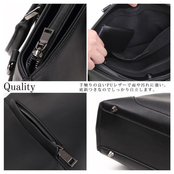 ビジネスバッグ メンズ 大容量 高品質PUレザー 高機能 2way ビジネス メンズ バッグ A4 PC 使い勝手 ジャズマンクラシックトート おしゃれ カバン 鞄 40代 50代|epoca|06