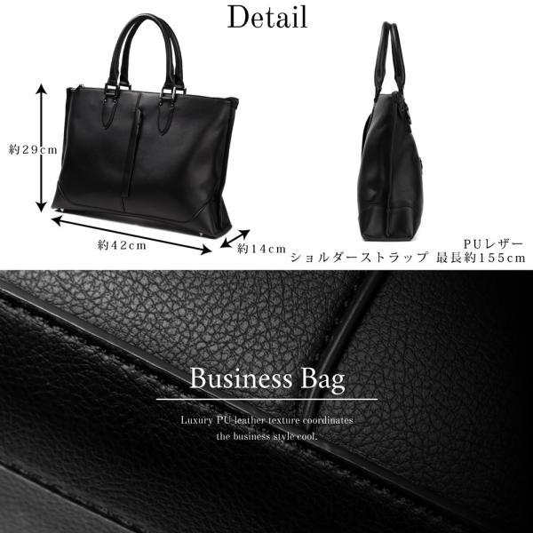 ビジネスバッグ メンズ 大容量 高品質PUレザー 高機能 2way ビジネス メンズ バッグ A4 PC 使い勝手 ジャズマンクラシックトート おしゃれ カバン 鞄 40代 50代|epoca|07