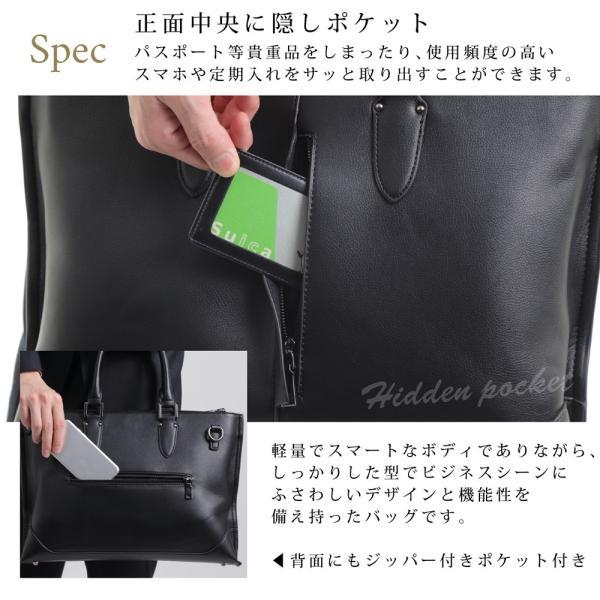 ビジネスバッグ メンズ 大容量 高品質PUレザー 高機能 2way ビジネス メンズ バッグ A4 PC 使い勝手 ジャズマンクラシックトート おしゃれ カバン 鞄 40代 50代|epoca|08