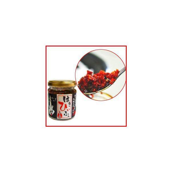 食べるラー油 はぁっひぃふぅ 90g入