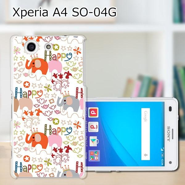 Xperia A4 SO-04G きんぐパォー クリアケース素材