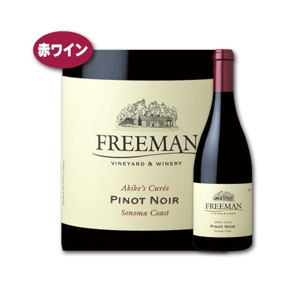 ワイン 赤 アキコズ キュヴェ ピノ ノワール ソノマ コースト 2016 フリーマン wine|erabell-wine