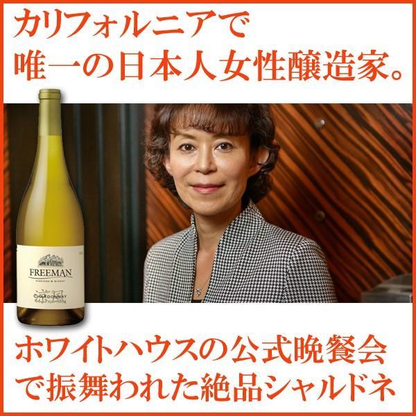 ワイン 赤 アキコズ キュヴェ ピノ ノワール ソノマ コースト 2016 フリーマン wine|erabell-wine|02