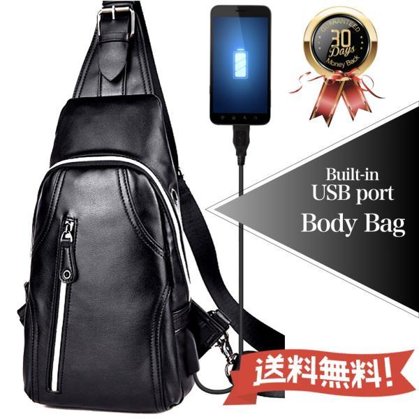 ボディバッグ メンズ ショルダーバッグ 斜めがけ バッグ 革 レザー 防水 BB02 送料無料|eredita-ys