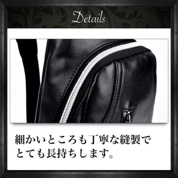 ボディバッグ メンズ ショルダーバッグ 斜めがけ バッグ 革 レザー 防水 BB02 送料無料|eredita-ys|11