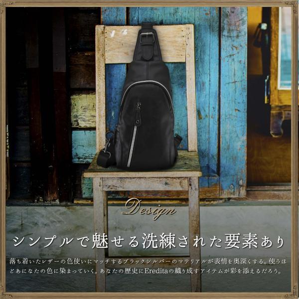 ボディバッグ メンズ ショルダーバッグ 斜めがけ バッグ 革 レザー 防水 BB02 送料無料|eredita-ys|04