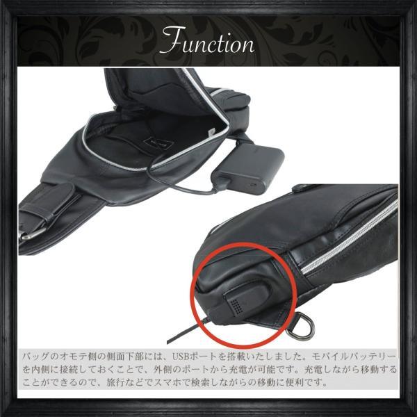 ボディバッグ メンズ ショルダーバッグ 斜めがけ バッグ 革 レザー 防水 BB02 送料無料|eredita-ys|07
