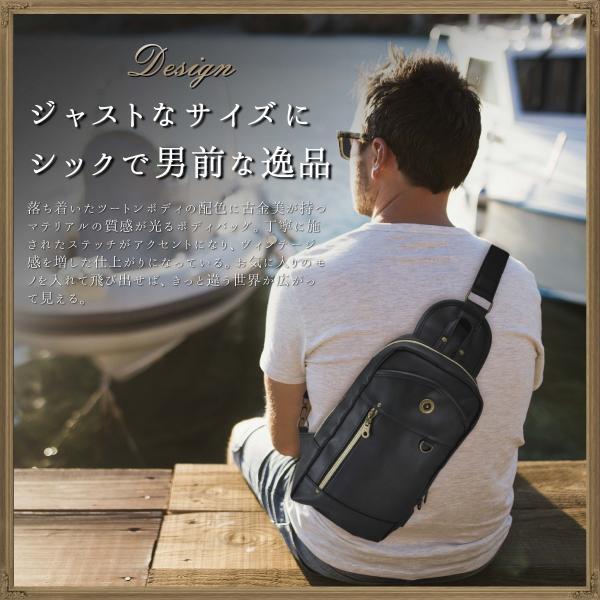 ボディバッグ メンズ ショルダーバッグ 斜めがけ バッグ 革 レザー 防水 BB13 送料無料|eredita-ys|02