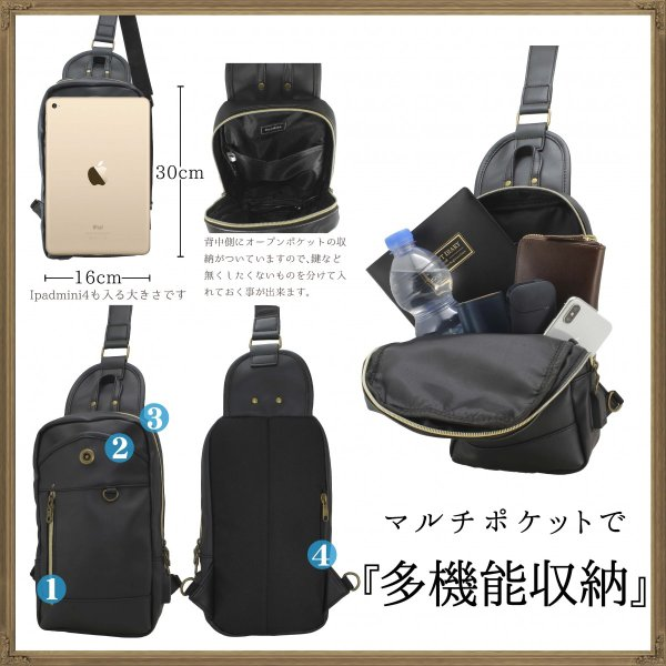 ボディバッグ メンズ ショルダーバッグ 斜めがけ バッグ 革 レザー 防水 BB13 送料無料|eredita-ys|05