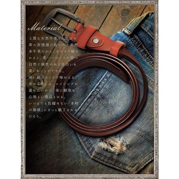 ベルト メンズ 本革 カジュアル ブランド おしゃれ ビジネス サイズ調整 全5色 BL02 送料無料|eredita-ys|03