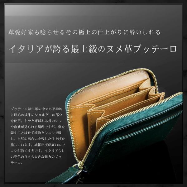 小銭入れ コインケース メンズ 革 ブッテーロレザー 本革 小さい 財布 日本製 全4色 CC01 送料無料 eredita-ys 03