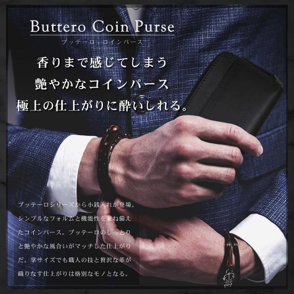 小銭入れ コインケース メンズ 革 ブッテーロレザー 本革 小さい 財布 日本製 全4色 CC01 送料無料 eredita-ys 04