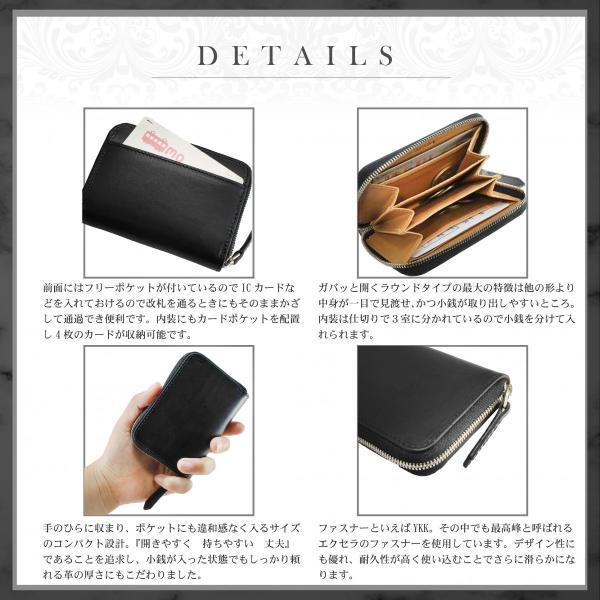 小銭入れ コインケース メンズ 革 ブッテーロレザー 本革 小さい 財布 日本製 全4色 CC01 送料無料 eredita-ys 05