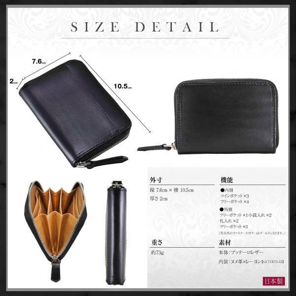 小銭入れ コインケース メンズ 革 ブッテーロレザー 本革 小さい 財布 日本製 全4色 CC01 送料無料 eredita-ys 06