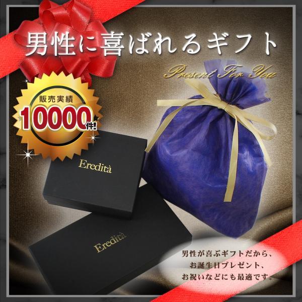 キーケース メンズ スマートキー ブランド 本革 ブッテーロレザー 4連 革 日本製 全4色 KC11 送料無料 eredita-ys 07