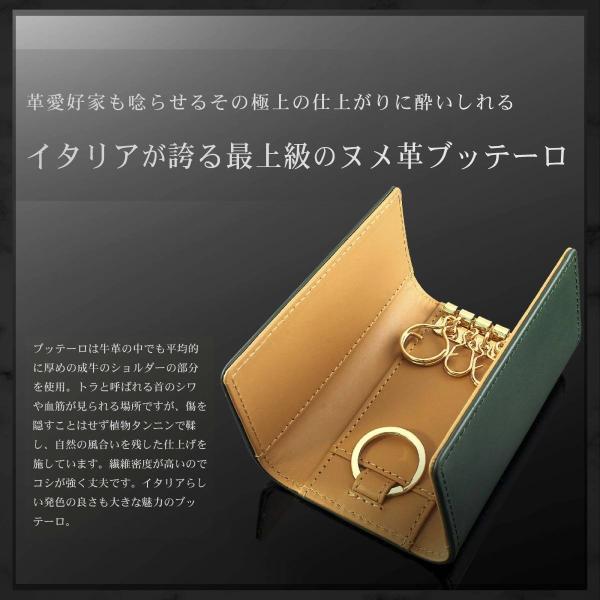 キーケース メンズ スマートキー ブランド 本革 ブッテーロレザー 4連 革 日本製 全4色 KC11 送料無料 eredita-ys 03