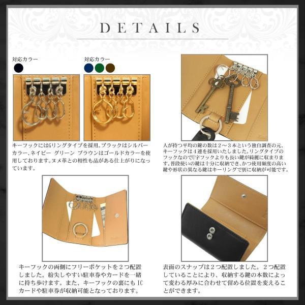 キーケース メンズ スマートキー ブランド 本革 ブッテーロレザー 4連 革 日本製 全4色 KC11 送料無料 eredita-ys 05