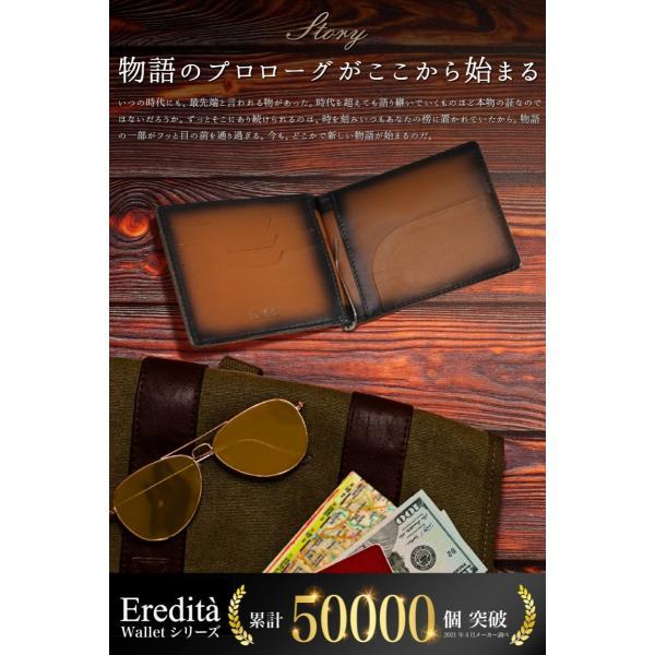 マネークリップ 小銭入れ付き メンズ 財布 革 ブランド 本革 日本製 全3色 MC01 送料無料 eredita-ys 02