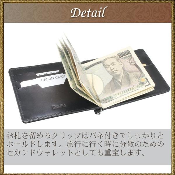 マネークリップ 小銭入れ付き メンズ 財布 革 ブランド 本革 日本製 全3色 MC01 送料無料 eredita-ys 05