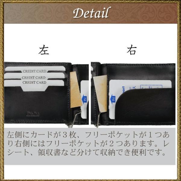 マネークリップ 小銭入れ付き メンズ 財布 革 ブランド 本革 日本製 全3色 MC01 送料無料 eredita-ys 08