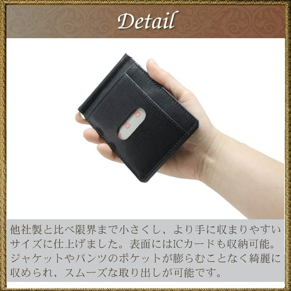 マネークリップ 小銭入れ付き メンズ 財布 革 ブランド 本革 日本製 全3色 MC01 送料無料 eredita-ys 10