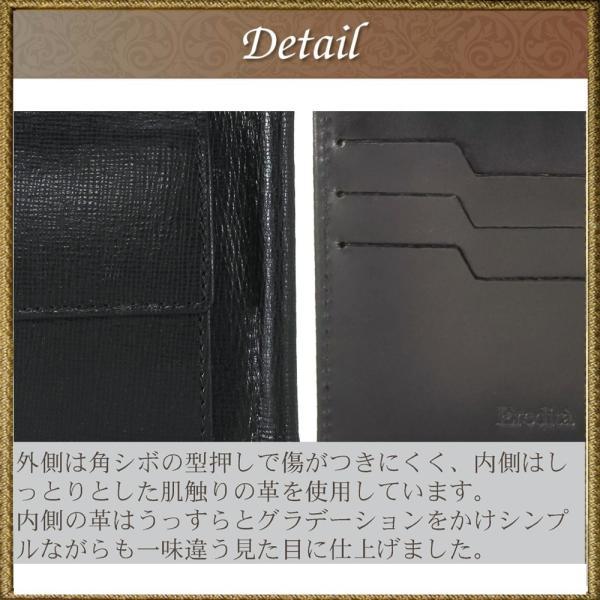 マネークリップ 小銭入れ付き メンズ 財布 革 ブランド 本革 日本製 全3色 MC01 送料無料 eredita-ys 07
