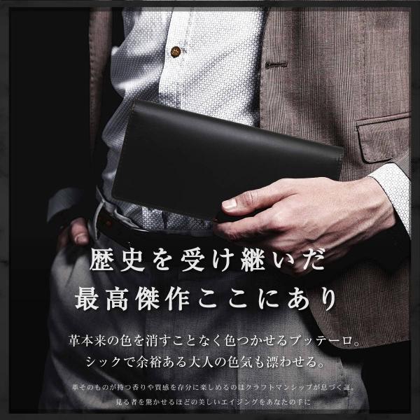 財布 メンズ 長財布 二つ折り 革 イタリア革の王様ブッテーロレザー 本革 日本製 全4色 WL12 送料無料|eredita-ys|03