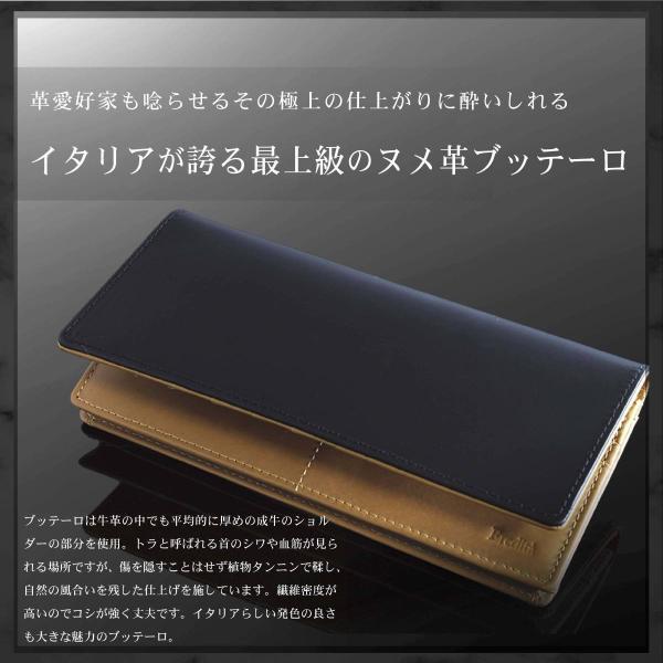 財布 メンズ 長財布 二つ折り 革 イタリア革の王様ブッテーロレザー 本革 日本製 全4色 WL12 送料無料|eredita-ys|04