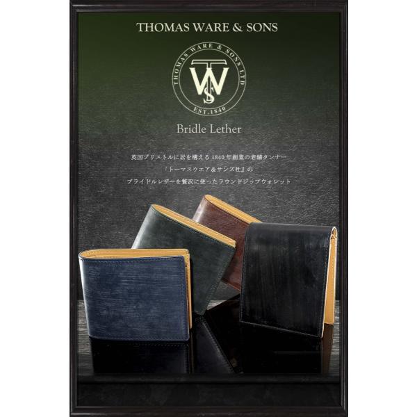 財布 メンズ 二つ折り財布 日本製 革 英国トーマスウェア社 本革 ブライドルレザー ブランド 全4色 WL14 送料無料 eredita-ys 02