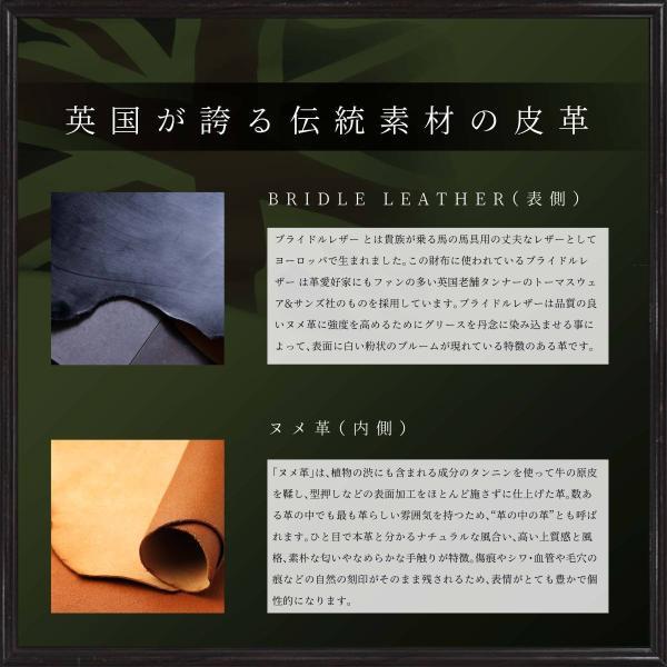 財布 メンズ 二つ折り財布 日本製 革 英国トーマスウェア社 本革 ブライドルレザー ブランド 全4色 WL14 送料無料 eredita-ys 07
