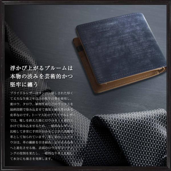財布 メンズ 二つ折り財布 日本製 革 英国トーマスウェア社 本革 ブライドルレザー ブランド 全4色 WL14 送料無料 eredita-ys 03