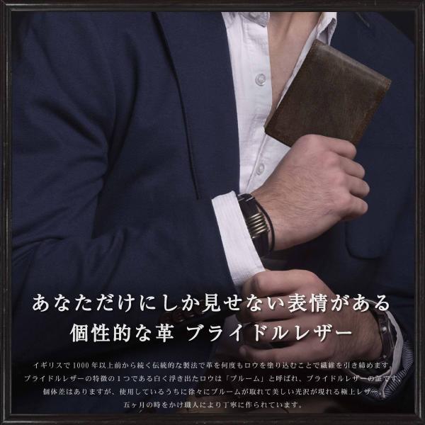 財布 メンズ 二つ折り財布 日本製 革 英国トーマスウェア社 本革 ブライドルレザー ブランド 全4色 WL14 送料無料 eredita-ys 04