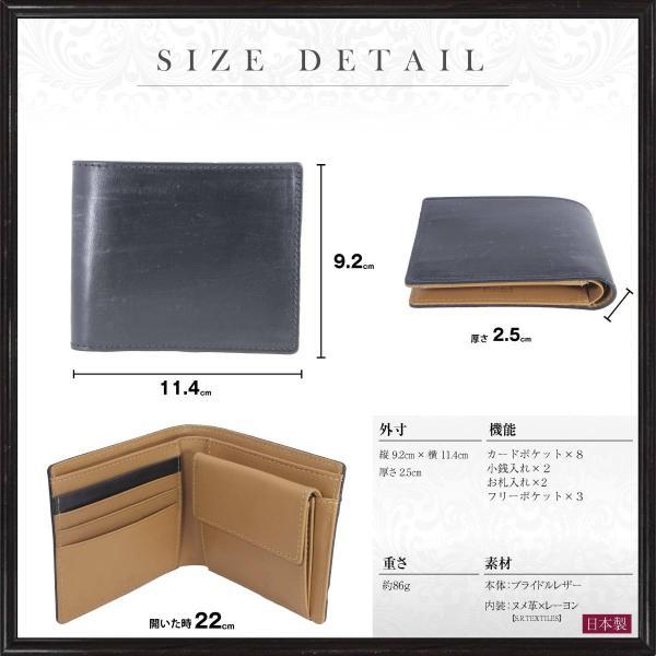 財布 メンズ 二つ折り財布 日本製 革 英国トーマスウェア社 本革 ブライドルレザー ブランド 全4色 WL14 送料無料 eredita-ys 05