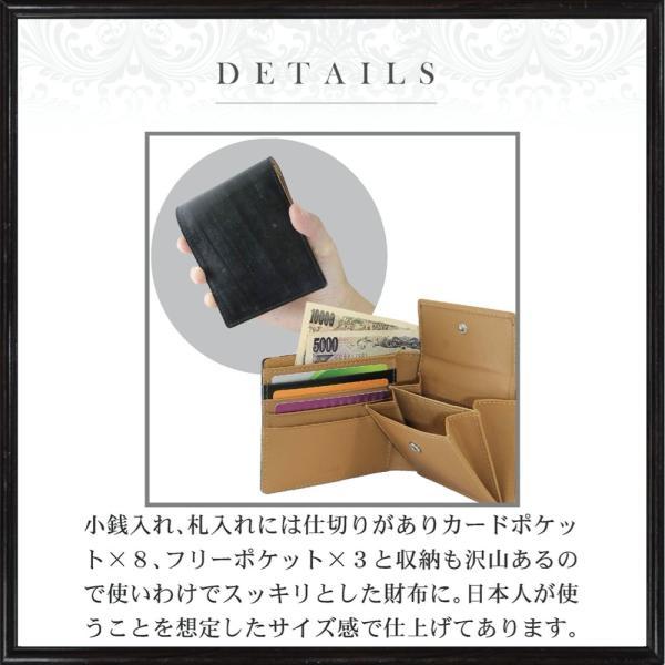 財布 メンズ 二つ折り財布 日本製 革 英国トーマスウェア社 本革 ブライドルレザー ブランド 全4色 WL14 送料無料 eredita-ys 06