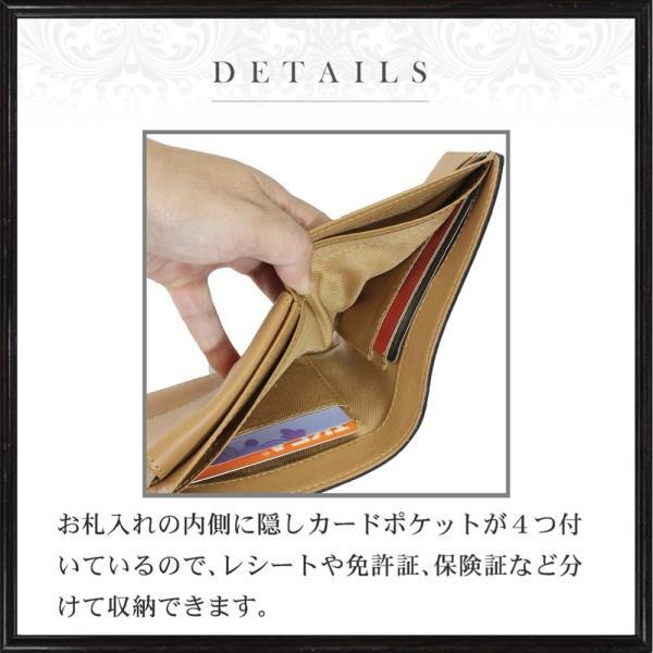 財布 メンズ 二つ折り財布 日本製 革 英国トーマスウェア社 本革 ブライドルレザー ブランド 全4色 WL14 送料無料 eredita-ys 16