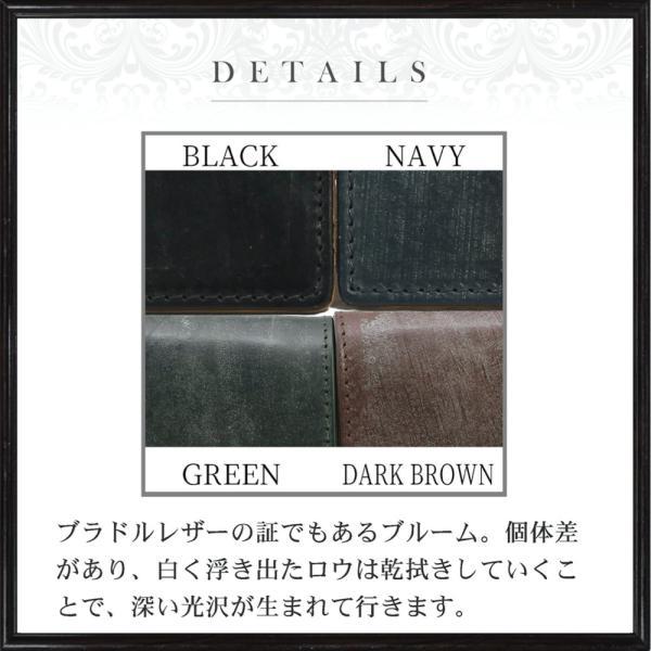 財布 メンズ 二つ折り財布 日本製 革 英国トーマスウェア社 本革 ブライドルレザー ブランド 全4色 WL14 送料無料 eredita-ys 18