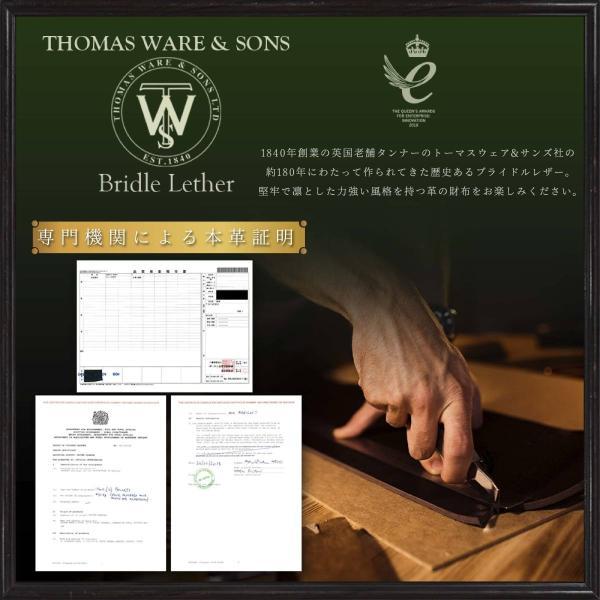 財布 メンズ 二つ折り財布 日本製 革 英国トーマスウェア社 本革 ブライドルレザー ブランド 全4色 WL14 送料無料 eredita-ys 19