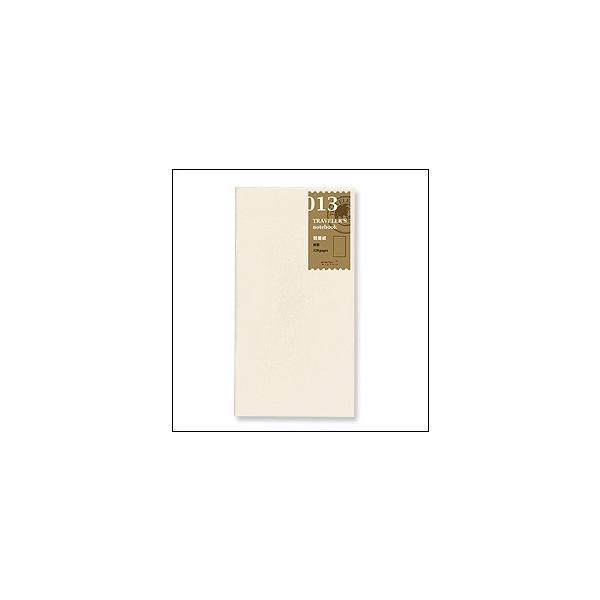 TRAVELER'S notebook トラベラーズノート用リフィル 軽量紙 013