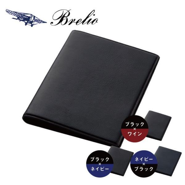 Brelio/ブレイリオ システム手帳 A5サイズ 本革 ヤクレザー リング径16mm ノートタイプ No.734 ブラック×ワイン/ブラック×ネイビー/ネイビー×ブラック