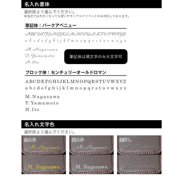 小泉製作所 COBU(コブ) 革製 無地 筆箱 マグネット式 ナガサワWEBショップ 限定カラー|erfolg|03