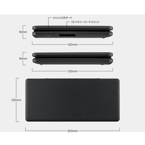 キングジム デジタルメモ ポメラ[pomera] DM200 ブラック|erfolg|03