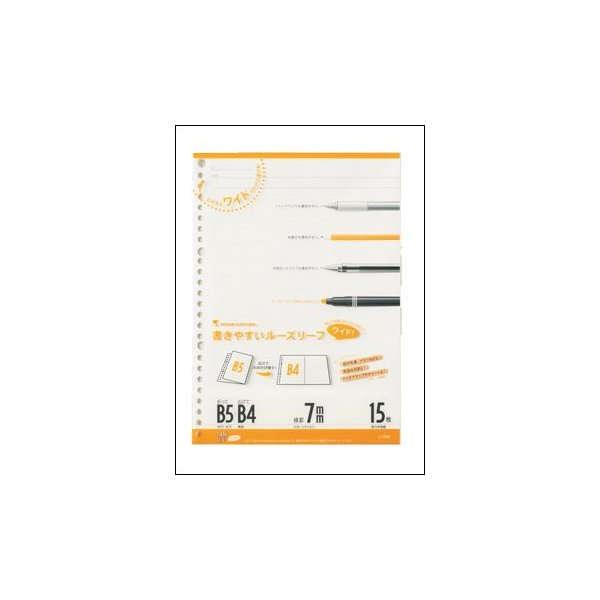 maruman 書きやすいルーズリーフ 開いて横長・折りたたみタイプ ルーズリーフ ワイド B5 7mm罫 (B5→B4)(マルマン)
