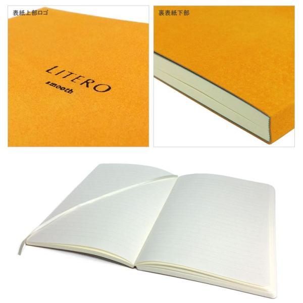NAGASAWA 万年筆をもてなすノート LITERO リテロ・スムース 「さらさら書く」 A5 8mm横罫 (ナガサワ文具センター オリジナル/万年筆用ノート/こだわりノート|erfolg|06