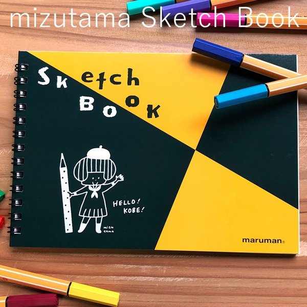 mizutamaさんイラスト入り 図案スケッチブック
