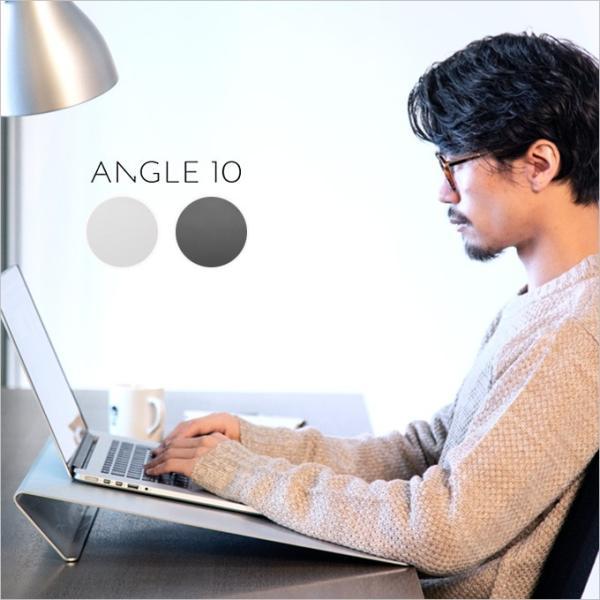 angle10 アングルテン ノートパソコンスタンド パソコン キーボード 台 PC 卓上傾斜台 猫背 姿勢 改善 BORDERLESS 専用マット付属 送料無料 シルバー ブラック|ergohuman|02